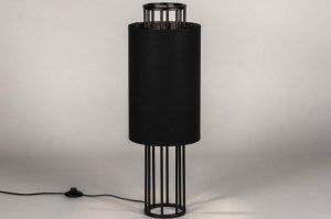 lampe de chevet 73726 soldes look industriel moderne etoffe acier noir mat rond