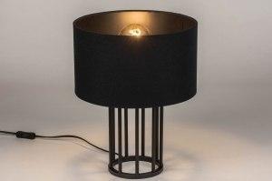tafellamp 73727 industrie look modern stof metaal zwart mat rond