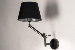 wandlamp 73730 landelijk rustiek modern eigentijds klassiek stof metaal zwart mat rond