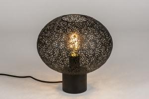 tafellamp 73943 modern metaal zwart mat rond