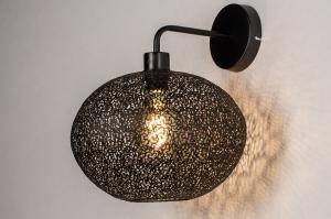 wandlamp 73947 modern metaal zwart mat rond