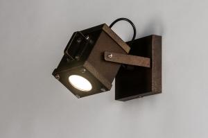 Wandleuchte 73979 Industrielook Design modern coole Lampen grob Metall rostbraun bronze rechteckig