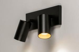 spot 74000 design moderne aluminium acier noir mat or cuivre jaune mat rond oblongue rectangulaire