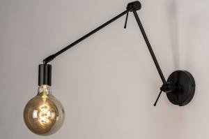 wandlamp 74014 industrie look modern retro metaal zwart mat langwerpig