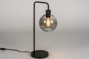 tafellamp 74034 modern retro eigentijds klassiek art deco glas metaal zwart mat grijs rond