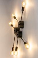 plafondlamp 74049 sale industrie look design modern stoer raw metaal zwart mat