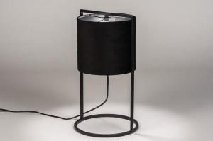 Tischleuchte 74081 laendlich rustikal modern zeitgemaess klassisch Stoff Metall schwarz matt
