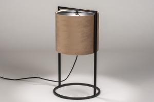 tafellamp 74082 landelijk rustiek modern eigentijds klassiek stof metaal zwart mat taupe