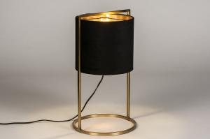 tafellamp 74083 landelijk rustiek modern eigentijds klassiek messing stof metaal zwart mat goud messing