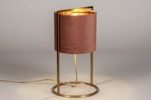 tafellamp 74084 landelijk rustiek modern eigentijds klassiek messing stof metaal goud roze messing