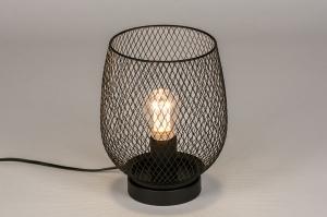 tafellamp 74085 modern metaal zwart mat