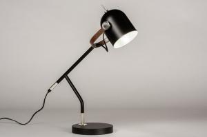 tafellamp 74104 industrie look modern eigentijds klassiek metaal zwart mat wit staalgrijs