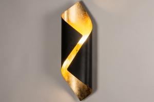 Wandleuchte 74146 laendlich rustikal modern zeitgemaess klassisch Metall schwarz matt Gold