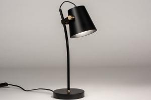 tafellamp 74150 landelijk rustiek modern eigentijds klassiek messing geschuurd metaal zwart mat messing