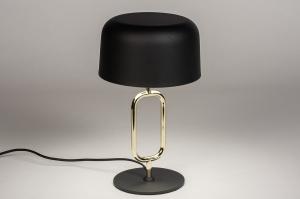 Tischleuchte 74186 Sale modern zeitgemaess klassisch Messing Metall schwarz matt Matt Messing