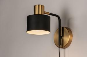 wandlamp 74253 industrie look modern retro eigentijds klassiek metaal zwart mat goud messing rond