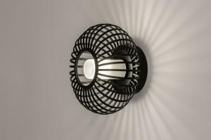 Deckenleuchte 74283 modern Retro Glas mit Opalglas Metall schwarz matt rund