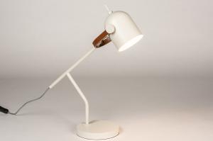 tafellamp 74458 landelijk rustiek modern eigentijds klassiek metaal grijs creme