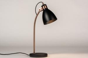 tafellamp 74459 industrie look landelijk rustiek modern eigentijds klassiek metaal zwart mat roodkoper rond