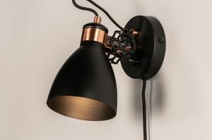 wandlamp 74462 industrie look landelijk rustiek modern retro metaal zwart mat roodkoper rond