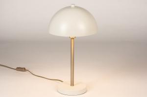 tafellamp 74463 landelijk rustiek modern retro eigentijds klassiek metaal grijs creme messing rond