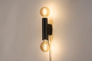 wandlamp 74518 modern metaal zwart mat rond langwerpig