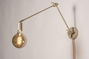plafondlamp 74562 landelijk rustiek modern metaal beige zand rond